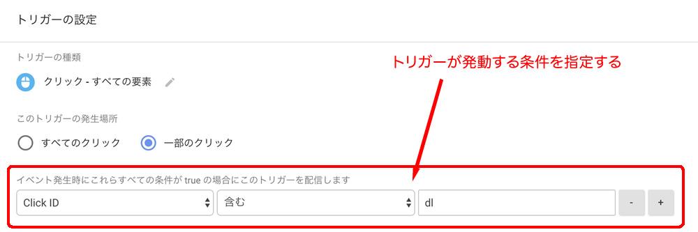 click4