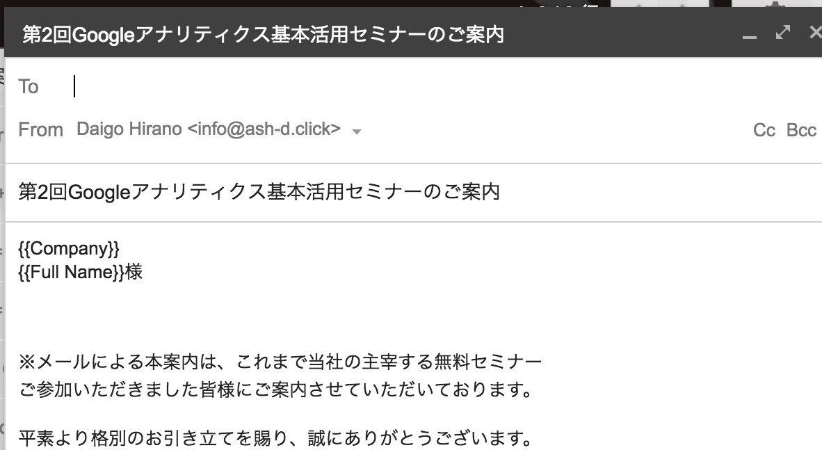 mailtemp